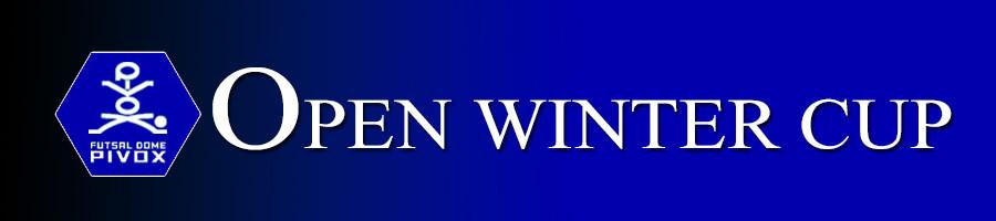 【企画枠】OPEN WINTER CUP.jpg