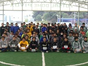 20080113-1.JPG