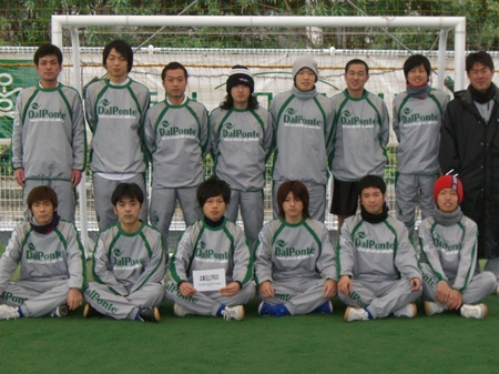 20080113-2.JPG