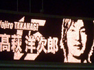 20080617-4.jpg
