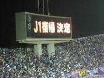20080923SF-2.jpg