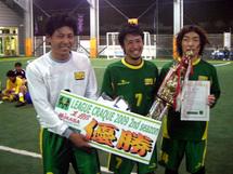 20091016-3.jpg