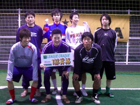 20091106-1.jpg