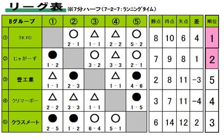 20151115E-b.jpg