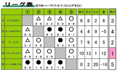 18.1.MIX.23.jpg