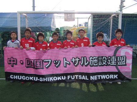inokuchi.JPG